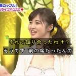 【画像】新婚さんいらっしゃいに19歳元アイドルと39歳アイドルオタクwⅴwⅴwⅴwⅴwⅴwⅴwⅴ