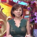 【おっぱい】高橋真麻さん36歳独身の熟れたエロ過ぎる身体wwwwwwwwwwwwwwwwwwwwwww(画像あり)