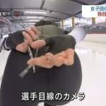 【画像】NHKさんスケートにて、とんでもなくエロすぎるカメラアングルを披露してしまうwwwwwwwwwwwwwwwww