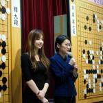 【即ハボ】囲碁世界2位の女流棋士、美人で巨乳だったwwwwwwwwwwwwwwwww(画像あり)