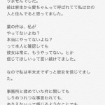 【これマジ?】AV女優・麻生希の覚醒剤を通報したのは神崎かおりさんだった!?wwwwwwwwwwwwwwww
