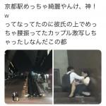 【野外】駅の階段でセックスする制服アベックが発見されてしまうwwwwwwwwwwwwwwwwww