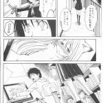 【画像】NHKへようこそ とかいう漫画エロ過ぎワロタwwwwwwwwwwwwwwwwwwwwwwww