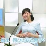 【画像】声優の佐倉綾音さん、おっぱいが暴力的すぎるwwwwwwwwwwwwwwwww