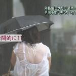 【画像】雨でびしょ濡れになって服が透け透けになってる可愛いOLさんwwwwwwwwwwww