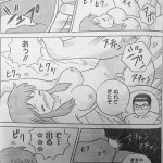 【画像】このエロ漫画の女めっちゃ潮吹いててワロタwwwwwwwwwwwwwww