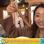 【画像】眞鍋かをり、テレビでフェラ顔を披露wwwwwwwwwwwwwwwwww