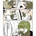 【画像】弟に発情する姉のエロ漫画wwwwwwwwwwwwwwwww