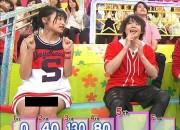 【画像】小島瑠璃子「こじるり」思いっきり縞パン見えてる放送事故wwwwwwwww