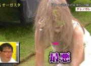 【動画あり】とんねるずの「全落ち」でダレノガレ明美がパンモロ&乳首も見えたーーーーー!