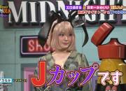 【衝撃】日本一可愛いコスプレイヤー「御伽ねこむさん」がTVで妊婦おっぱいチラ見せしてオナニー事情まで暴露しててワロタwwwww