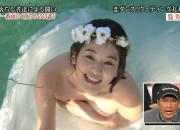 【画像】とんねるずの「水落オープン」で筧美和子の巨乳おっぱいが飛び出す事故wwwwwwwwwwwww
