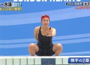 【放送事故】ロンハーの水泳対決で神スイング稲村亜美の水着姿がエロ過ぎるwwwwwwwwwwwwwwwwwww(画像あり)