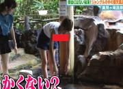 【画像】黒過ぎるアナ、岡副麻希さんが全力で貧乳をモロ見せしてて泣いたwwwwww