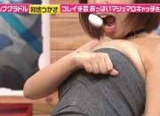 【放送事故】和地つかさ(Hカップ)、マショマロキャッチで乳○が飛び出たwwwwwwww(画像あり)