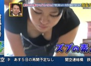 【画像】巨乳で胸元ガバガバなのに前屈みになる女の子wwwwwwwwwwwwwww