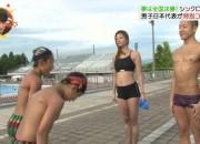 【画像】青木愛(33)「え、こんなおばさんに君興奮してるん?」wwwwwwwwwwwwww