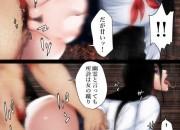 【画像】ヤンキーの女の子がデレるエロ漫画wwwwwwwwww