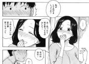 【エロ漫画】彼女のお母さん「・・・・私がしてあげましょうか?」wwwwwwwwwwwww
